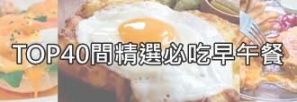 29886266478 b6e38ccf47 o - 大隆路壽司(小丸子壽司) | 每天只賣3.5小時,一開店立馬大爆滿、天天大排長龍為了只吃它!