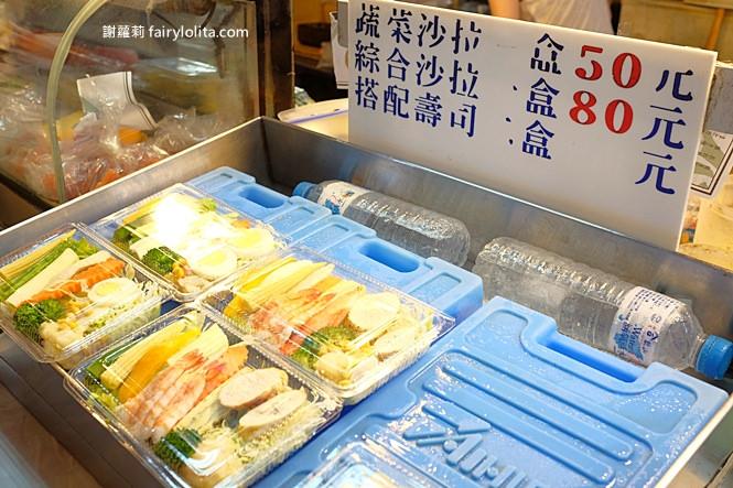 44461313255 cb7683fd19 b - 大隆路壽司(小丸子壽司) | 每天只賣3.5小時,一開店立馬大爆滿、天天大排長龍為了只吃它!