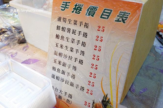 44461315045 cc38eaf94c b - 大隆路壽司(小丸子壽司)   每天只賣3.5小時,一開店立馬大爆滿、天天大排長龍為了只吃它!