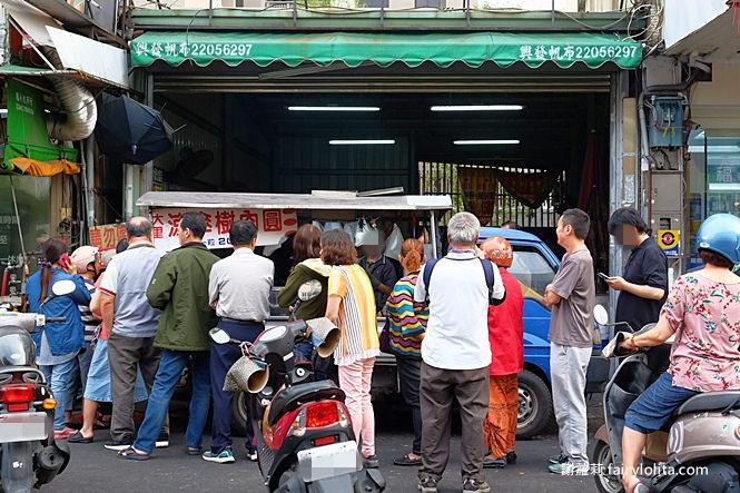 45141439435 732d88256d b - 涼傘樹肉圓 | 一天只賣3小時,還沒開店就瘋狂大排隊,撲空三次終於吃到它!