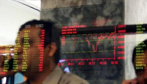 Read more about the article Bulls toss KSE-100 index over 47,000-point mark