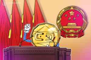Read more about the article China's crypto ban: Buy the dip or cause for concern?