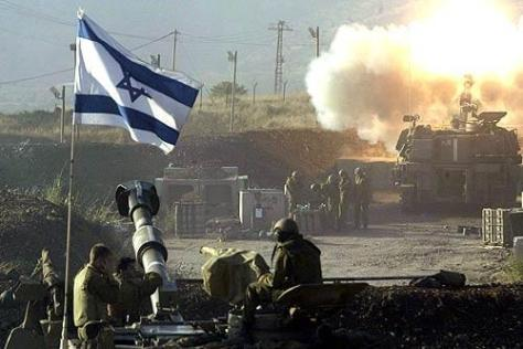 Israel at War