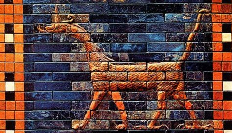 DRAGON AT THE ISHTAR GATE OF THE CITY OF BABYLON