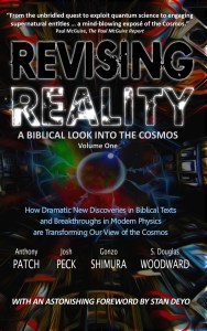 REVISING REALITY - BEST SELLER IN ESCHATOLOGY AND COSMOLOGY ON AMAZON