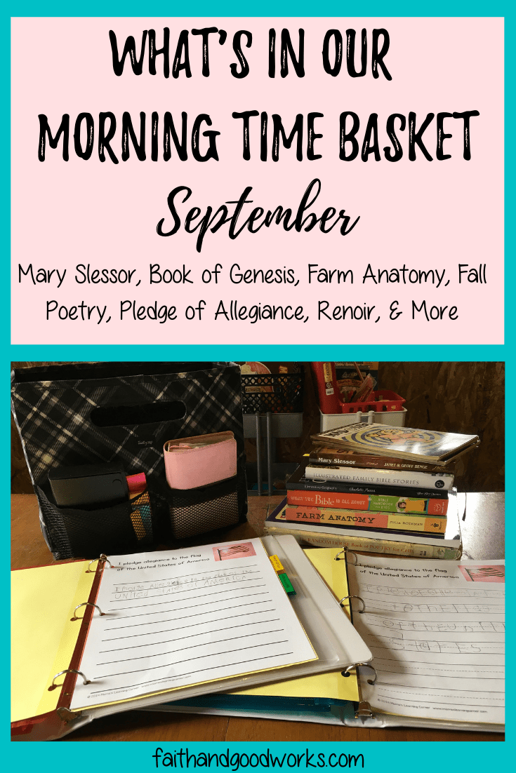 What's in Our Morning Time Basket for September?