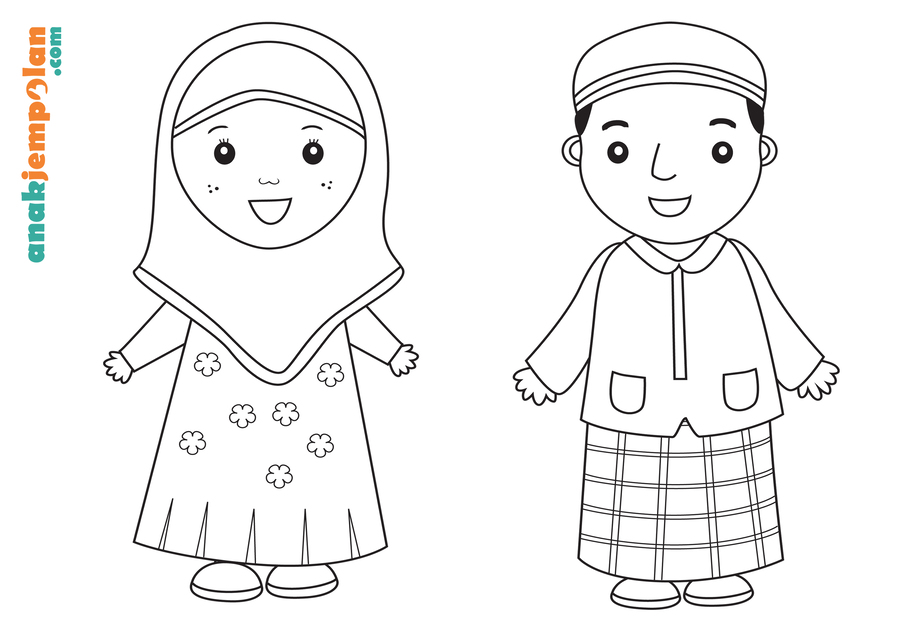 Interfaith Sunday School: Isra and Miraj — Faith Seeker Kids