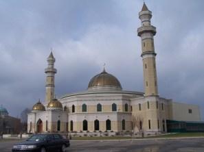Islamic Center America
