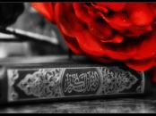 Islamic Wallpaper (24)