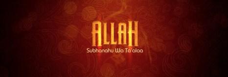 Islamic Facebook Timeline Profile Covers (1)