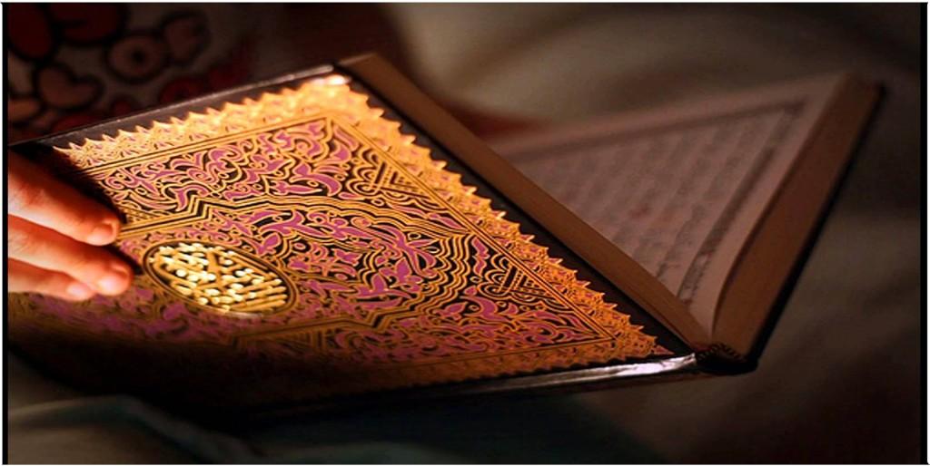 Al Quran Adalah Petunjuk