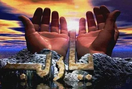 Bolehkan Beribadah Karena Mengharapkan Surga?