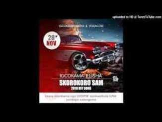 Igcokama Elisha – Isikorokoro Sami Fakaza Download Mp3