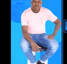 Download Mp3: Ford Ranger – Shilubane The General