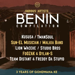 VA – Benin Compilation