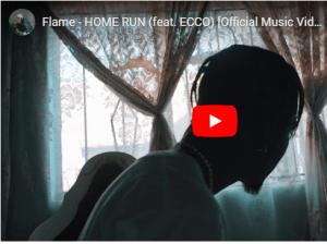 Flame – Home Run Ft. Ecco