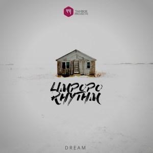 Limpopo Rhythm – DREAM