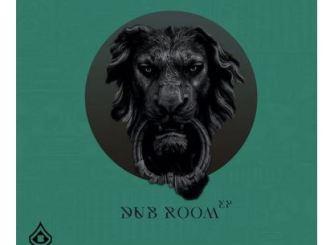 X Da Meastro – Dub Room
