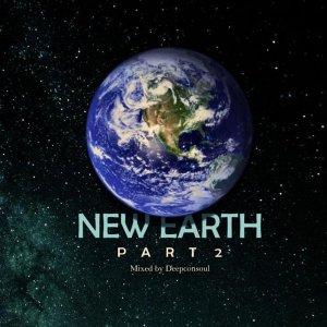 Deepconsoul – New Earth Part.2