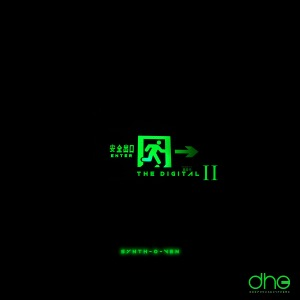 Synth-O-Ven – Enter The Digital, Pt. 2