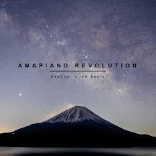 DOWNLOAD ReeCho & VR Beats Amapiano Revolution Mp3 Fakaza