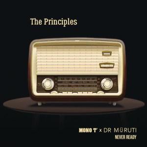 Fakaza Music Download Mono T & Dr Moruti Never Ready Album Zip