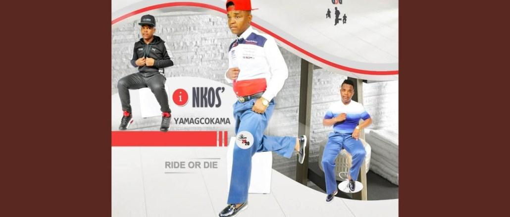 Indlabeyiphika Ingwe Emabalabala ft Kwazi Nsele Mp3 Download