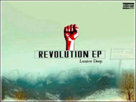 Lunive Deep – Dubane (Scorpion kings flavour) Fakaza 2020