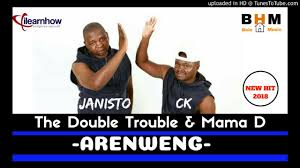 The Double Trouble – Arenweng ft Mama D mp3 download
