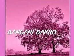 Six Past Twelve – Abangani Bakho Ft. Matty EM