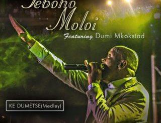Teboho Moloi – O Mpha Tsohle
