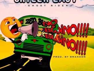 Skyler East - No Bwino Bwino