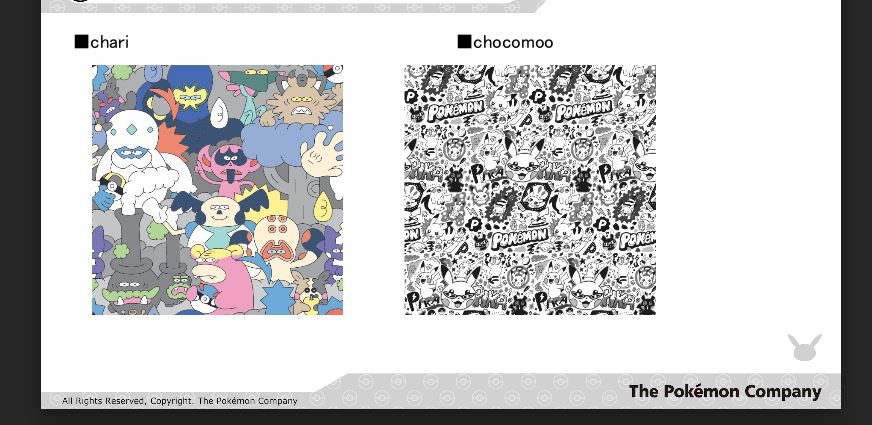 Original Stitch x Pokemon Company Partner with 5 Artists for New Patterns 11