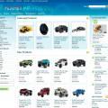 Planetmiraculous.com Tienda Falsa Online Juguetes Radio Control