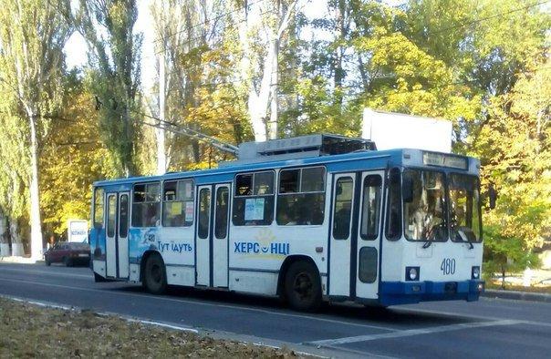 Картинки по запросу херсон троллейбусы