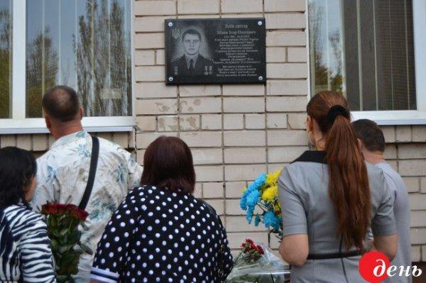 Депутат Херсонского горсовета предложила назвать улицу в честь погибшего героя АТО