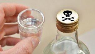 Продавец опасного алкоголя из Новой Каховки отделался лёгким испугом