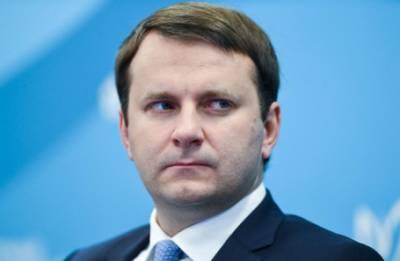 Орешкин: время продавать доллары и покупать рубли