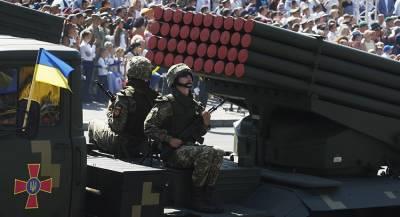 В РФ оценили изменение лозунга украинской армии