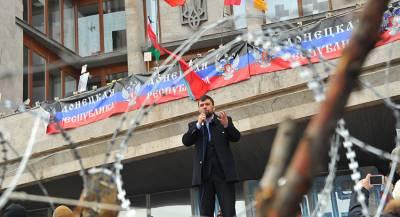 Пушилин зарегистрирован кандидатом на пост главы ДНР
