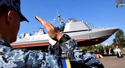 ВМС Украины обвинили РФ в создании «опасных инцидентов»