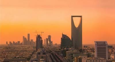 Саудовская Аравия ввела электронные визы для туристов