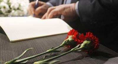Британский МИД соболезнует в связи с трагедией в Керчи