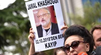 Невесте Хашогги в Турции предоставили госзащиту