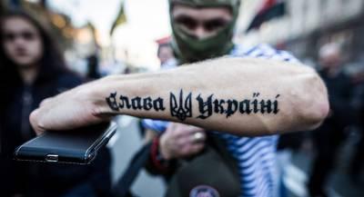 Добровольцы Яроша ушли с передовой в Донбассе