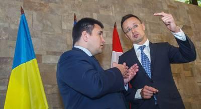 Глава МИД Венгрии раскритиковал политику Украины