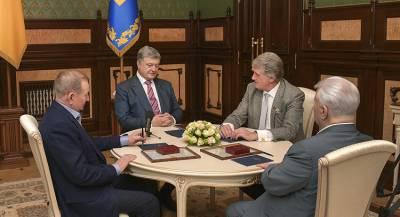Порошенко встретился с бывшими президентами Украины