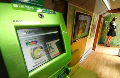 Клиент Сбербанка подал в суд из-за сбоя в работе банкомата