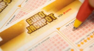Крупный джекпот в лотерею разыгран в Канаде