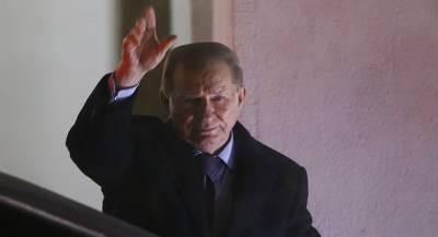 Кучма ушёл в отставку